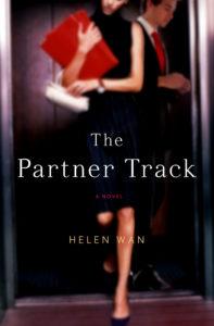 HelenWan_ThePartnerTrack