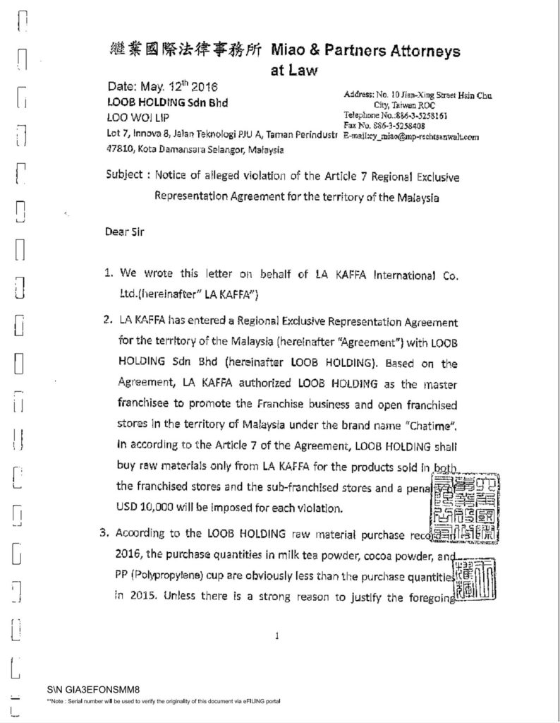 Letter dated 12 May 2016 - page 1