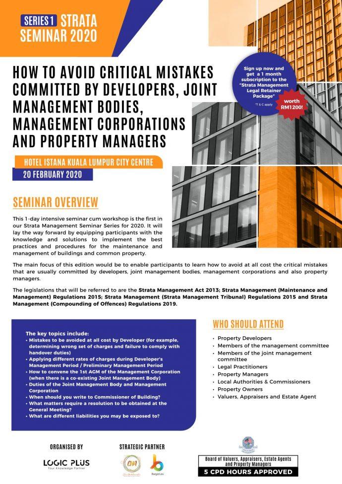 Strata Management Seminar 2020 - Series 1 Brochure