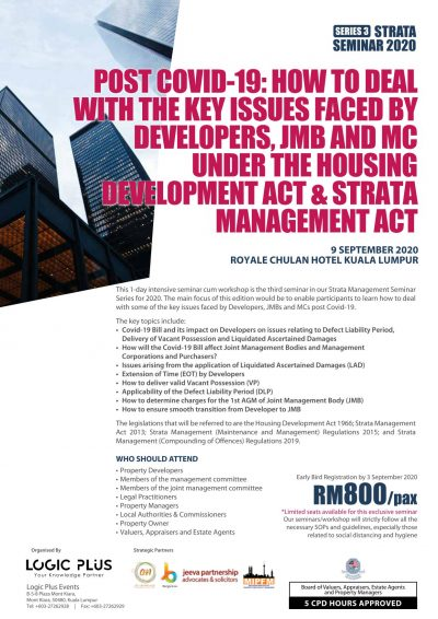 Strata Management Seminar 2020 Series 3 Brochure
